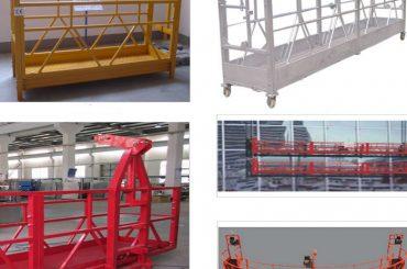 OEM- உற்பத்தியாளர்- Suspended-Platform-Gondola-Hanging-Facade (1)